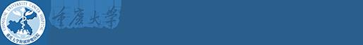 李咏生-专家介绍-重庆大学附属肿瘤医院|重庆市肿瘤医院|重庆市肿瘤研究所|重庆市癌症中心【官方网站】